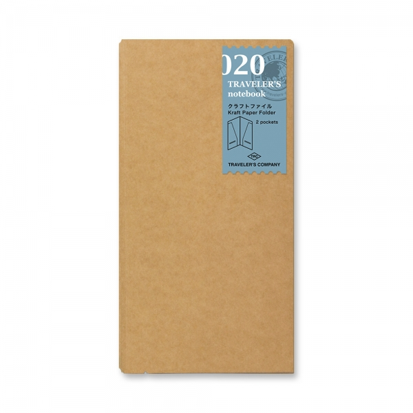 020 pochette kraft ( classique ) - Traveler's Notebook - Traveler's Company