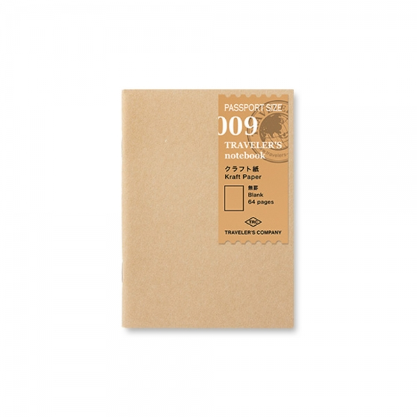 009 - Kraft paper notebook ( passport ) Traveler's Notebook