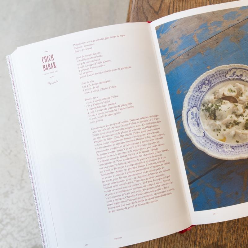 La Cuisine Libanaise Par Salma Hage éditions Phaidon Maison Godillot
