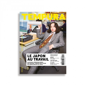 Magazine Tempura n°2 - Le Japon au travail