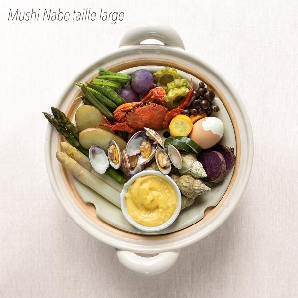 Mushi nabe M - White steamer
