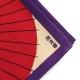 Furoshiki 90x90 - Umbrella