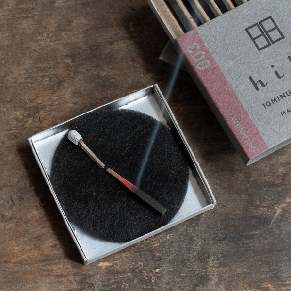 10 minutes aroma - Yuzu - HIBI