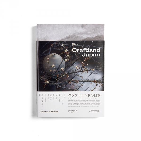 Craftland Japan