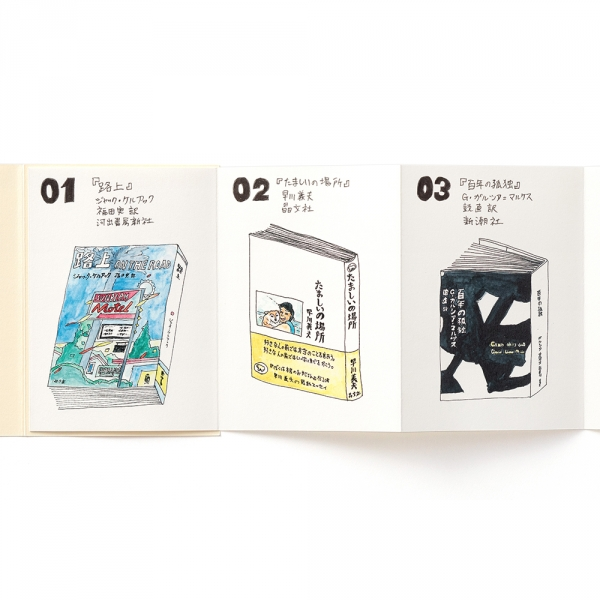 Accordion fold paper ( Regular ) Traveler's Notebook