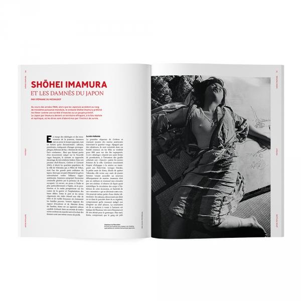 Tempura magazine n°6 - Japon populaire