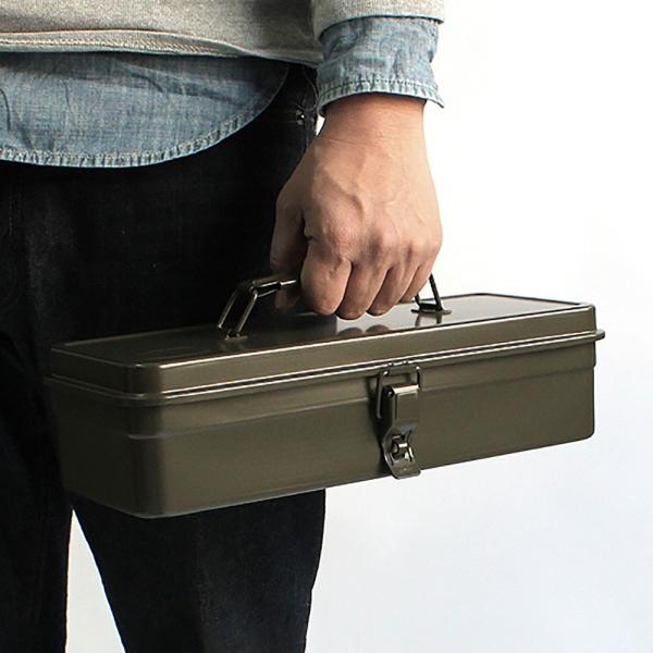Tool box - Silver