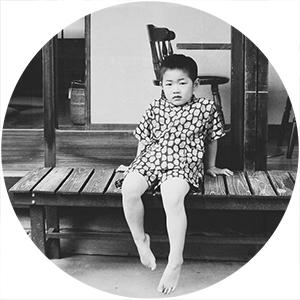 Portrait Amuru 2